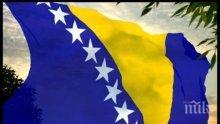 Сбиване между мигранти в Босна и Херцеговина завърши с убийство на мароканец