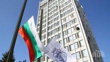Общинските съветници във Видин одобриха заем за ключов проект в региона