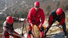 """Планински спасители оказват помощ на жена със счупен крак в района на хижа """"Хубавец"""" в Стара планина"""