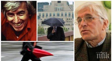 САМО В ПИК! Ловецът на шпиони Бончо Асенов със сензационни разкрития кой уби Георги Марков и каква е вината на Лондон