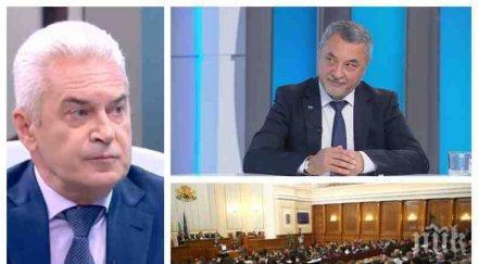 """ИЗВЪНРЕДНО! Волен Сидеров за горещите """"картофи"""" в кабинета и коалицията! Трябва ли да се очаква взрив и може ли правителството без Валери Симеонов"""
