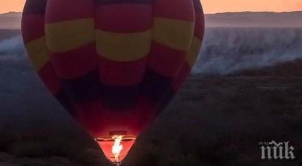 Шестима пострадали при падането на въздушен балон в Германия