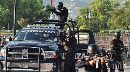 Шестима полицаи убити след престрелка с бандити в Мексико