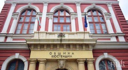 Безработни от Босилеград подготвят документи за работа в предприятия в Кюстендил