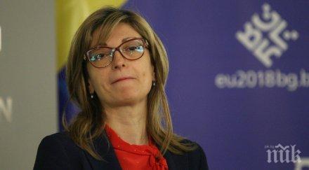 Екатерина Захариева: Подписването на договора е старт към евроинтеграцията на Македония