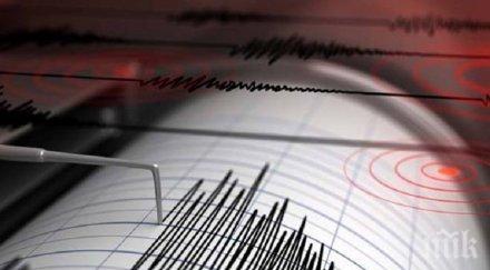 ИЗВЪНРЕДНО! Земетресение с магнитуд 5,9 разтърси западна Япония