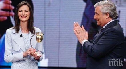 Българският еврокомисар Мария Габриел с престижно отличие в Италия