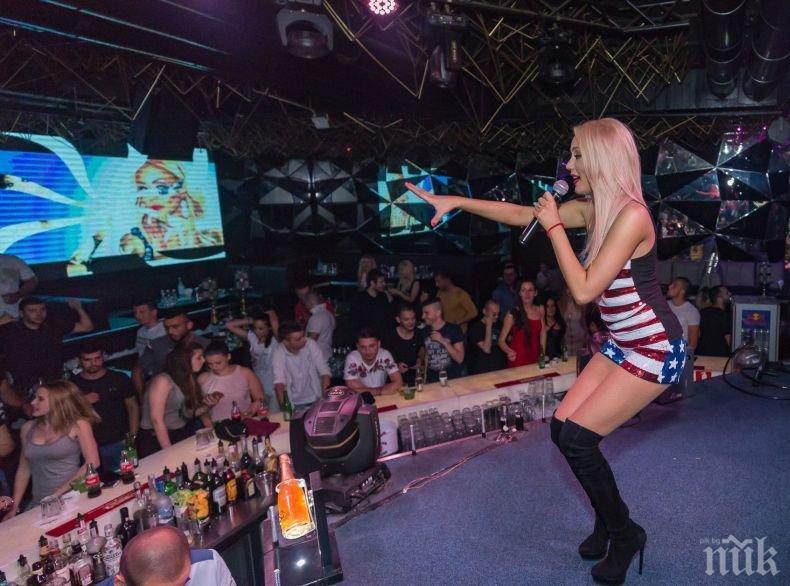 Теди Александрова врътна дупе с US-знамето в Клуб 33 (СНИМКИ)