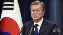 Президентът на Южна Корея ще говори пред Държавната дума на Русия