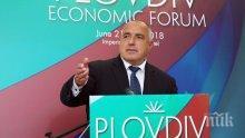 ПЪРВО В ПИК! Борисов със супер новина за кредитната перспектива на България (СНИМКИ)