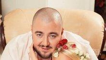 Гущеров не пуска Светлана без охрана даже на фризьор
