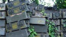 Окръжният съд във Видин ще произнесе присъдата за взрива в завода за боеприпаси в Горни Лом
