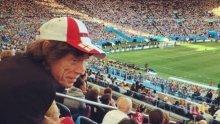 НЕВЕРОЯТЕН КАРЪК! Фенове на Бразилия се молят Мик Джагър да не подкрепя Селесао