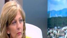 ДЪРЖАВНИ ХАРЧОВЕ! Зам.-министърка даде 8 бона за самолетен билет, отишла в Ню Йорк да защитава правата на хората с увреждания