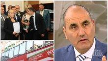 ЕКСКЛУЗИВНО! Цветан Цветанов разби на пух и прах БСП за вота на недоверие