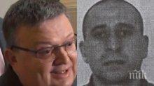 ИЗВЪНРЕДНО В ПИК TV! Главният прокурор с горещ коментар за избягалия пандизчия! Кой е виновен за провалите в затворите и ще ги реши ли министерска оставка