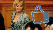 """ПАРОДИЯ! Мая Манолова обеща оставка в името на голямата кауза! А, помните ли аферата """"Костинброд""""..."""