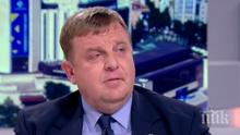 ИЗВЪНРЕДНО В ПИК TV! Каракачанов: БСП прави услуга на правителството с вота си на недоверие