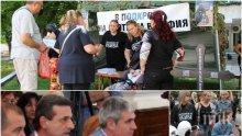 Майките на деца с увреждания завеждат дело срещу Димитър Манолов