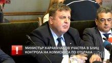ИЗВЪНРЕДНО В ПИК TV! Красимир Каракачанов на горещия стол: Министърът разкри какъв процент от авиацията е на земята и какви са причините за катастрофите - гледайте НА ЖИВО!