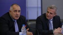 Разпитват Бойко Борисов по делото срещу Петър Москов