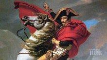 Шапка на Наполеон бе продадена на търг за 350 000 евро
