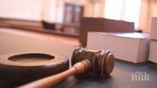 Апелативният съд в София ще гледа на втора инстанция  едно от делата срещу бившия кмет на Видин Румен Видов