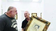 ПРИЯТЕЛСТВО! Волен Сидеров подари картина на Ути Бъчваров