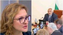 ЕКСПРЕСНО! Проф. Антоанета Христова с коментар за очакваните реформи в кабинета след европредседателството