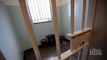 Ефективна присъда за убийство и бягство от местопроизшествие
