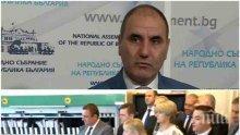 ИЗВЪНРЕДНО В ПИК TV! ГЕРБ отговаря на БСП за вота на недоверие! Цветанов поиска дебатът да е във вторник (ОБНОВЕНА)