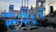 Пловдивски медии рипнаха на Фънки и Амебата заради Стинг
