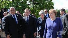 Борисов на извънредна среща за бежанците! Вижте натоварената програма на премиера