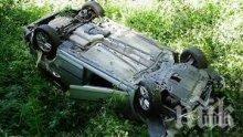 КОШМАР! Режат смачканото Ауди край Баня, две момичета са тежко ранени