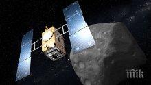 МИСИЯ: Японски космически апарат доближи астероида Рюго