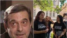 """САМО В ПИК TV! Лидерът на КТ """"Подкрепа"""" Димитър Манолов ексклузивно пред медията ни за """"смелите майки"""", грантаджиите в сянка и политизирането на протеста"""