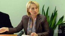Темида отсъди: Отмениха оправдателната присъда на бивша скандална пловдивска кметица