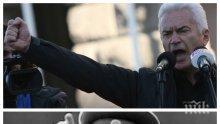 ЕКСКЛУЗИВНО В ПИК! Волен Сидеров с цветя в 4 часа сутринта пред Паметника на Съветската Армия! Призова да се признае ролята на Сталин