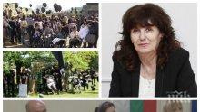 ИЗВЪНРЕДНО В ПИК TV! Майката на дете с увреждания и шеф на НПО: Разпространяват се лъжи и има външно финансиране на протестите (ОБНОВЕНА)