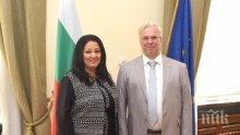 Лиляна Павлова: В края на българското председателство страната ни е с променен имидж