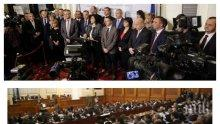 ИЗВЪНРЕДНО В ПИК TV! БСП внася вот на недоверие, депутатите гласуват смяната на шефа на НЗОК Камен Плочев