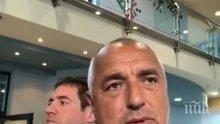 ИЗВЪНРЕДНО В ПИК! Борисов се подигра жестоко на БСП за вота на недоверие