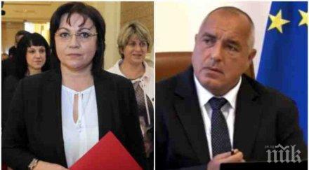 ПЪРВО В ПИК TV! БСП внесе вота на недоверие към правителството (ОБНОВЕНА)