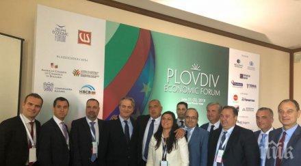 ПЪРВО В ПИК! Борисов се срещна с представители на гръцкия бизнес
