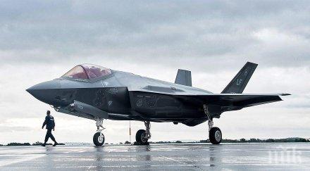 Турция получи първия F-35 от САЩ и обеща да допринася за глобалния мир