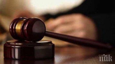 Съдът предава българка на френските власти! Грозят я до 10 г. затвор за трафик на хора и сводничество