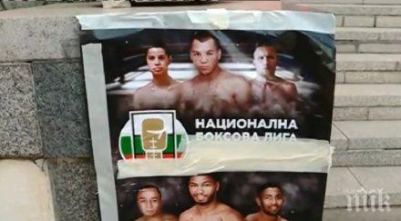 КУЛТУРЕН ШОК! Боксов мач в театър разбуни духовете в Плевен