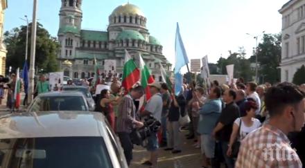 ПЪРВО В ПИК TV! Синоптиците протестират за пари и оставки (ОБНОВЕНА/СНИМКИ)