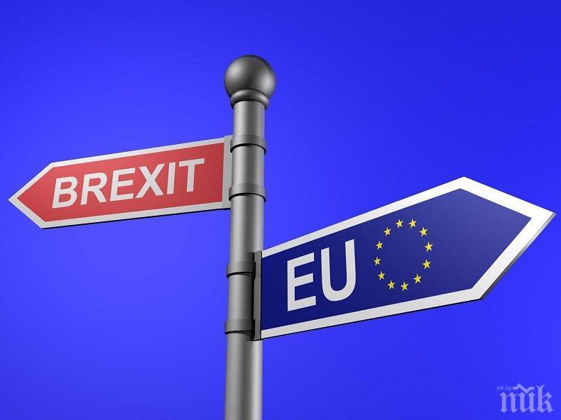 БРЕКЗИТ: Остават сериозни различния между Брюксел и Лондон