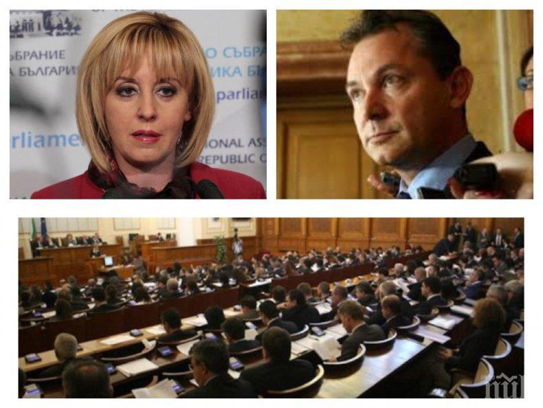 ИЗВЪНРЕДНО В ПИК TV! Депутатите променят правилата за работа на омбудсмана и ДАНС - гледайте НА ЖИВО